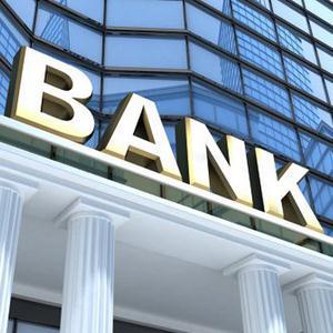 Банки Лузы