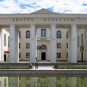 Дворцы и дома культуры Лузы