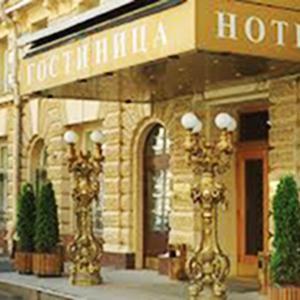 Гостиницы Лузы