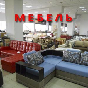 Магазины мебели Лузы