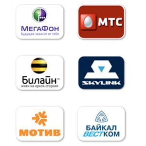 Операторы сотовой связи Лузы