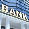Банки в Лузе