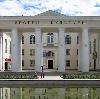 Дворцы и дома культуры в Лузе