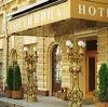 Гостиницы в Лузе
