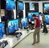 Магазины электроники в Лузе