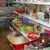 Магазины хозтоваров в Лузе
