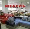 Магазины мебели в Лузе