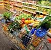 Магазины продуктов в Лузе