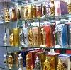 Парфюмерные магазины в Лузе