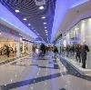 Торговые центры в Лузе