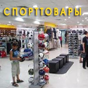 Спортивные магазины Лузы